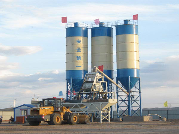 Mini Concrete Batch Plant : Mini concrete batching plant changli machinery