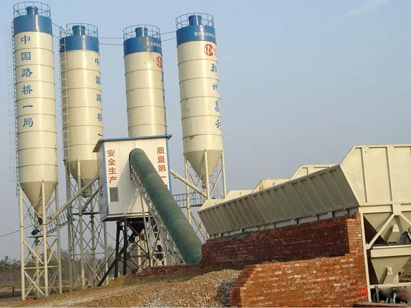 Cement Ready Mix Plant : Ready mix concrete plant