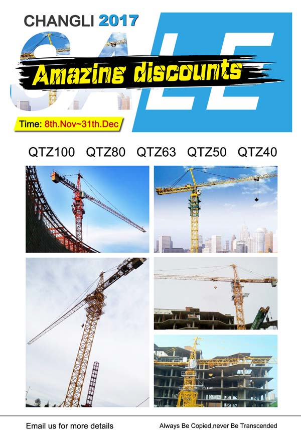 tower crane on sale