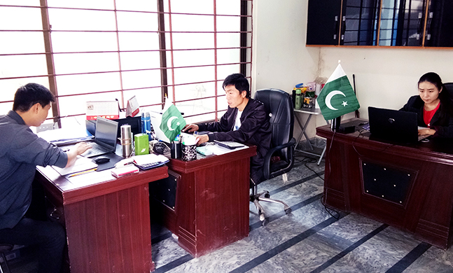 Pakistan office